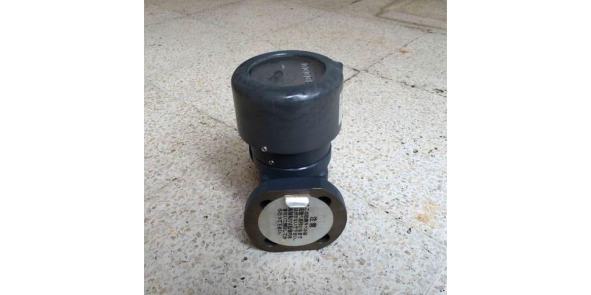 Distributor Water Meter Itron Jakarta